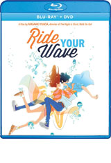 Ride Your Wave DVD Cover