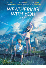 Weathering with You DVD Cover