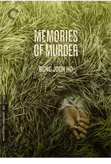 Memories of Murder (Remastered) DVD Cover