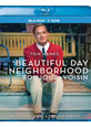 A Beautiful Day in the Neighborhood - DVD Coming Soon
