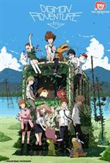 Digimon Adventure tri. - Chapter 1: Reunion Movie Poster