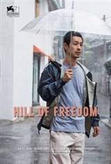 Hill of Freedom Movie Poster