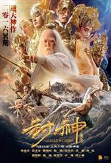 League of Gods Movie Poster