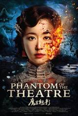 Phantom of the Theatre Movie Poster