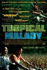 TROPICAL MALADY Movie Poster
