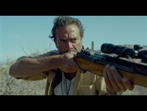 Desierto - Official Trailer Video Thumbnail