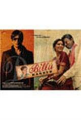 Billu Barber Movie Poster