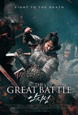 The Great Battle (Ansisung) Movie Poster