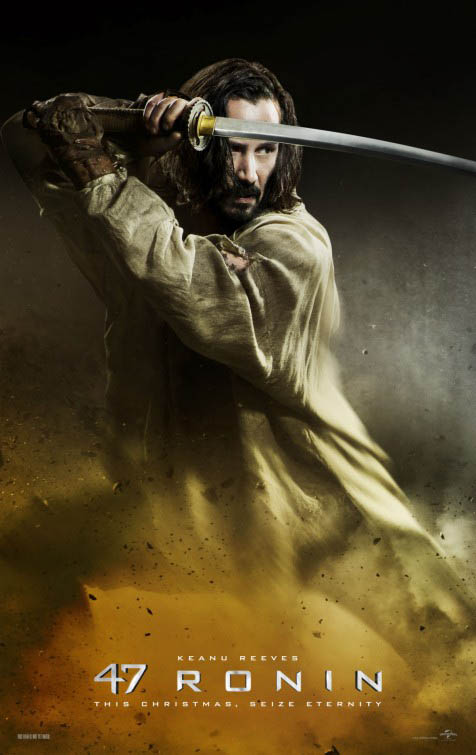 47 Ronin Photo 4 - Large