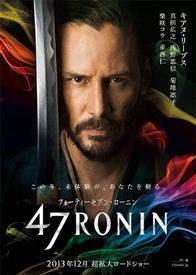 47 Ronin Photo 1