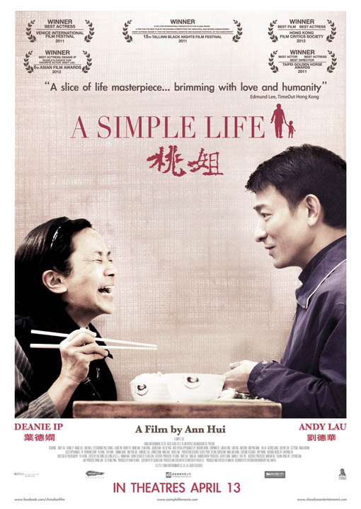 A Simple Life Large Poster