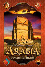 Arabia Movie Poster