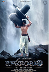 Baahubali: The Beginning (Telugu) Movie Poster