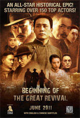 Beginning of the Great Revival Movie Poster