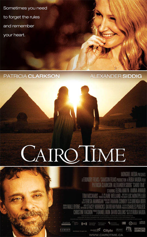 Cairo Time  Large Poster
