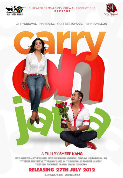 Carry On Jatta Large Poster