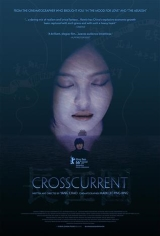 Crosscurrent (Chang Jiang Tu) Movie Poster