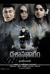 Dasavatharam Movie Poster