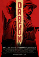 Dragon Movie Poster
