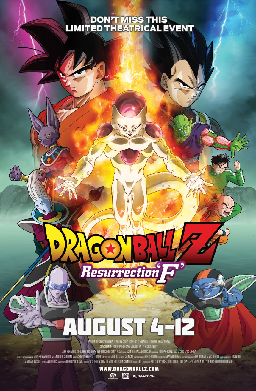 Dragon Ball Z: Resurrection 'F' Large Poster