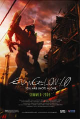 Evangelion: 1.0 You Are (Not) Alone Movie Poster