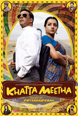 Khatta Meetha Movie Poster