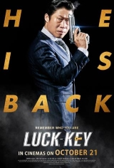 Luck-Key Movie Poster