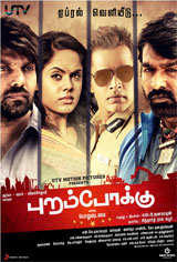 Purampokku Movie Poster