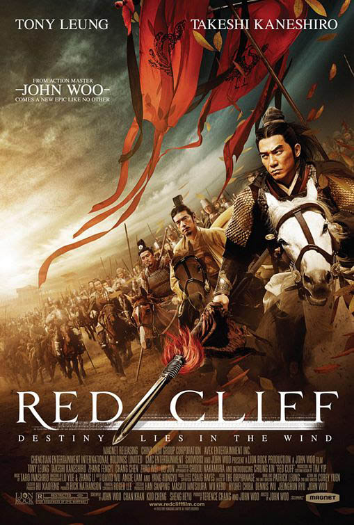 Red Cliff Large Poster