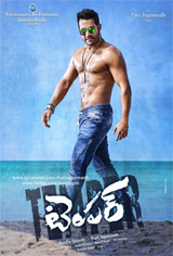 Temper Movie Poster