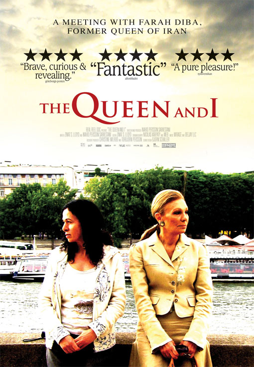 The Queen and I Large Poster