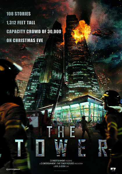 The Tower Large Poster