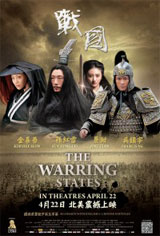 The Warring States Movie Poster