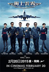 Triumph in the Skies Movie Poster
