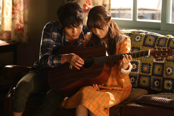 A Werewolf Boy Photo 1 - Large