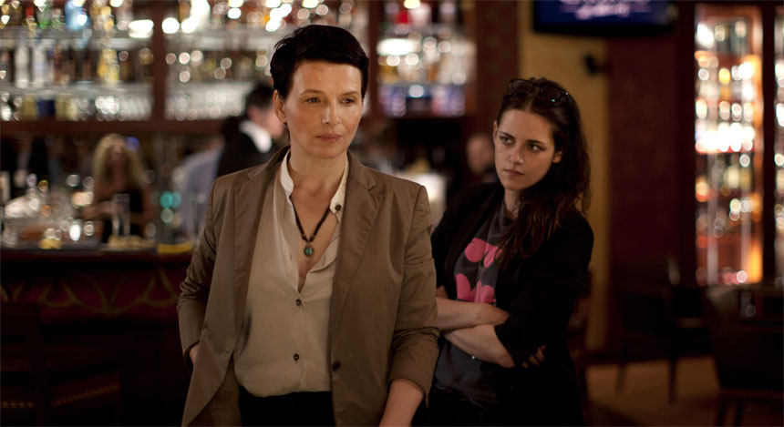 Clouds of Sils Maria Photo 4 - Large