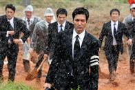 Gangnam 1970 (Gangnam Blues) Photo 2