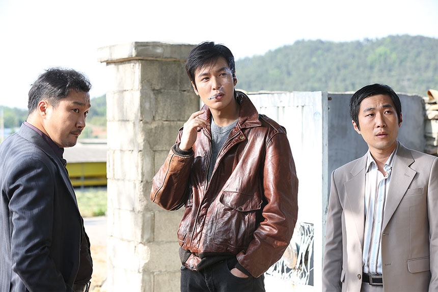 Gangnam 1970 (Gangnam Blues) Photo 4 - Large