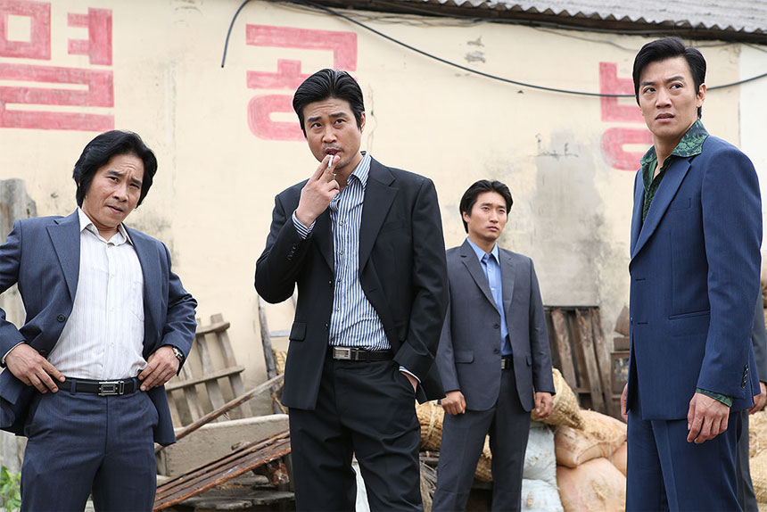 Gangnam 1970 (Gangnam Blues) Photo 7 - Large