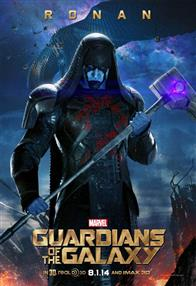Guardians of the Galaxy Photo 11