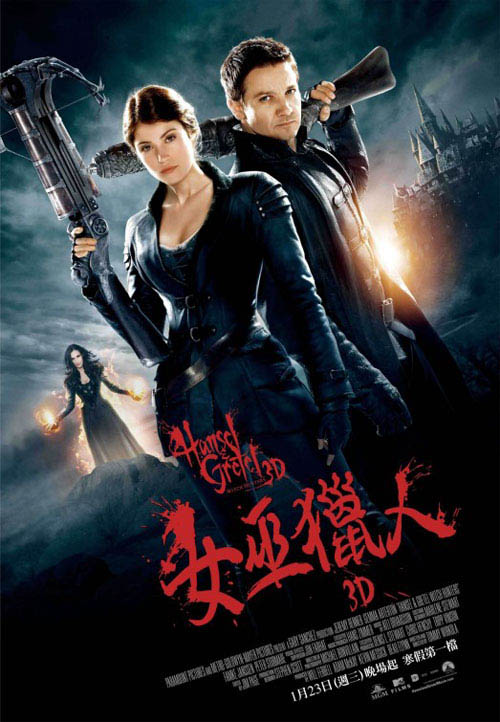 Hansel & Gretel: Witch Hunters Photo 10 - Large
