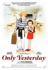 Only Yesterday (Dubbed) Movie Poster